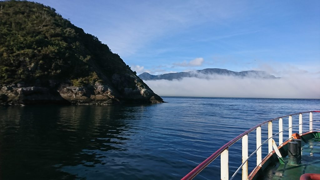 Transbordador entre Caleta Puelche - Diario Puerto Varas La Arena y Caleta Puelche - Diario Puerto Varas